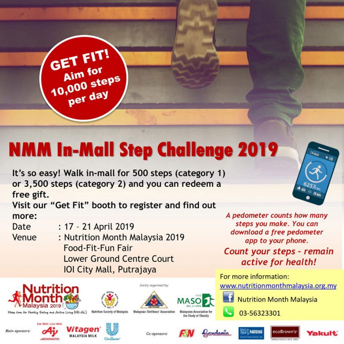 NMM In-Mall Step Challenge 2019