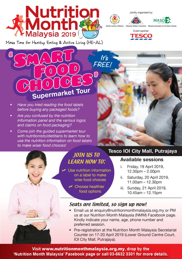 Smart Food Choices: Supermarket Tour