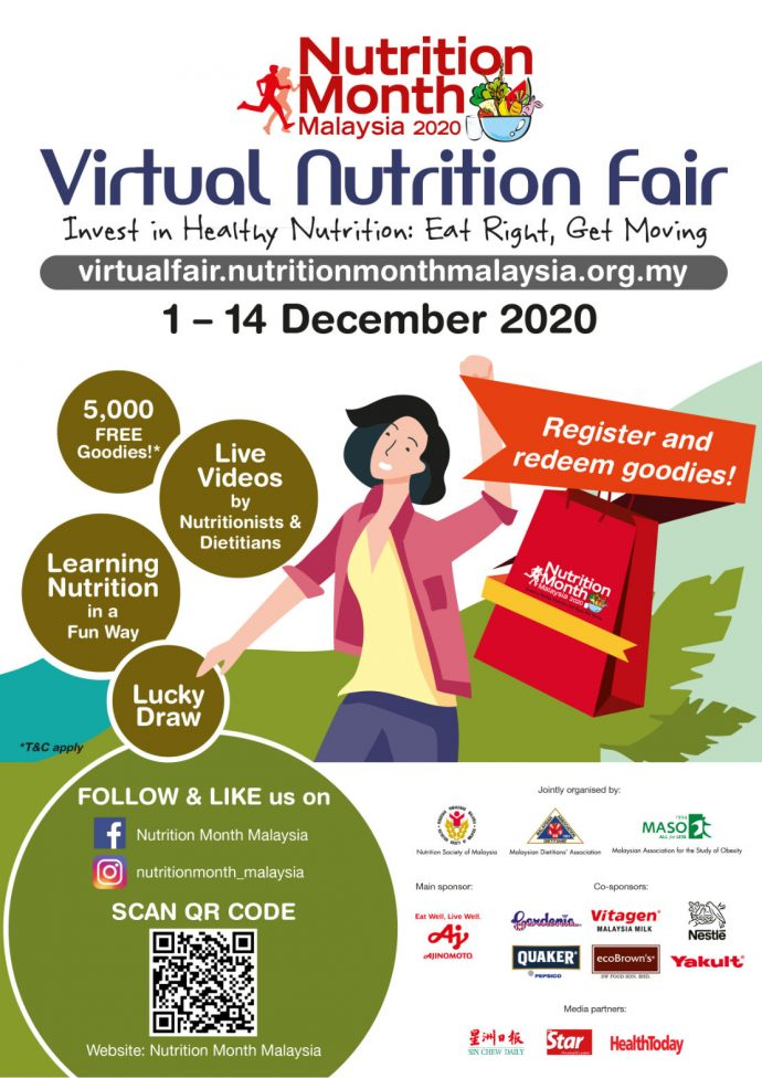 NMM 2020 Virtual Fair Flyer
